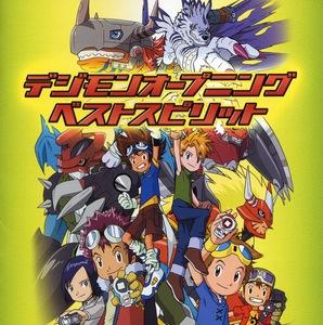 Digimon Opening Best Spirit