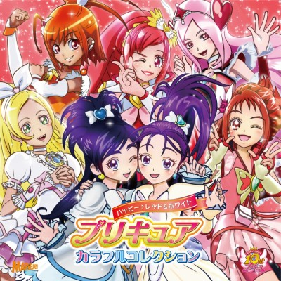 Precure Colorful Collection: Happy Red & White