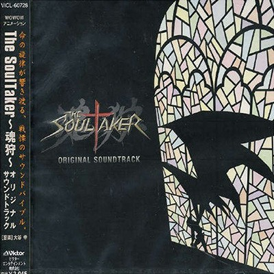 The SoulTaker Original Soundtrack