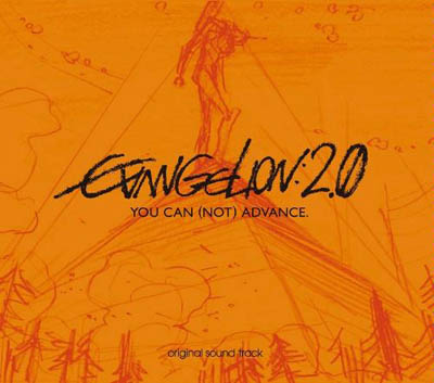 Evangelion Shin Gekijouban: Ha Original Soundtrack