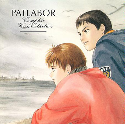 Patlabor Complete Vocal Collection