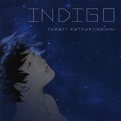 Kurau Phantom Memory Original Sound Track: Indigo