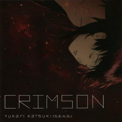 Kurau Phantom Memory Original Sound Track: Crimson