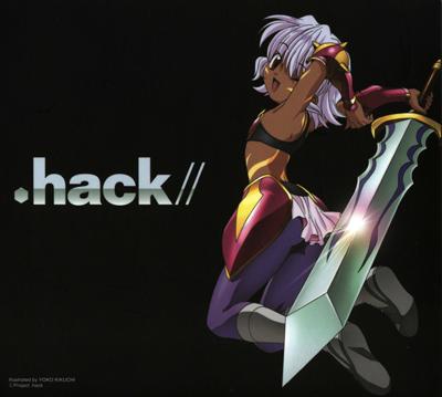 .hack//Tasogare no Udewa Densetsu Original Soundtrack