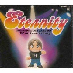 Kageyama Hironobu Taizen Shuu 5 CD Box Eternity