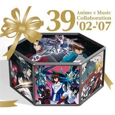 39 AnimexMusic Collaboration `02 - `07