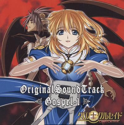 Chrno Crusade Original Soundtrack Gospel. I