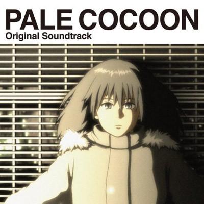 Pale Cocoon Original Soundtrack
