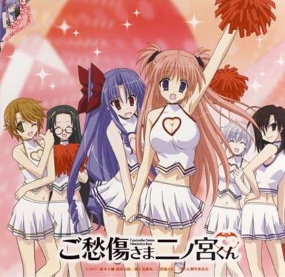 Goshuushou-sama Ninomiya-kun Character Song Album: Oironao Power Up!
