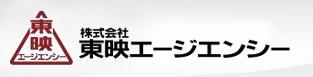 Toei Agency