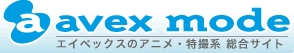 Avex Mode