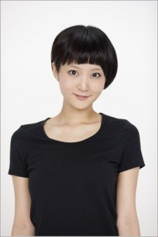 Yurika Kubo