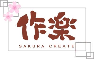 Sakura Create