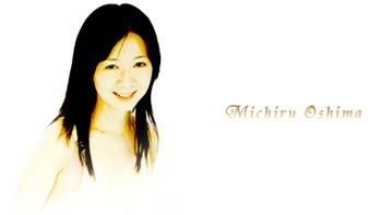 Michiru Ooshima