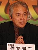 Kouzou Kusuba