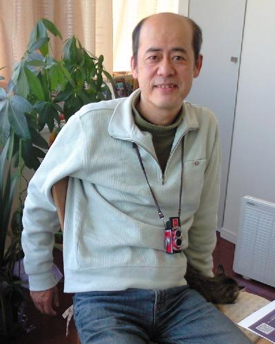 Tetsurou Amino