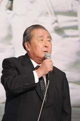 Tan Takaiwa