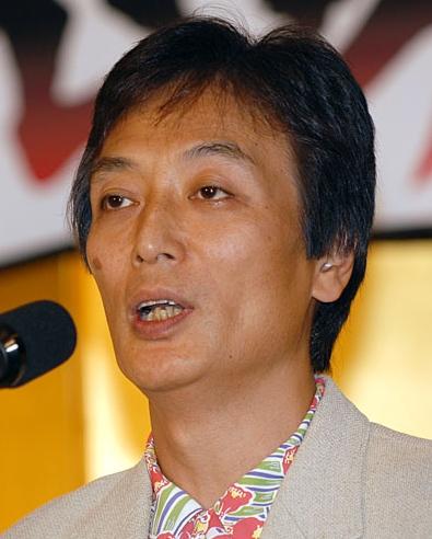 Kouichirou Natsume