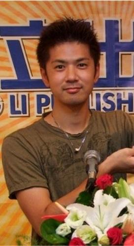 Yuusuke Murata