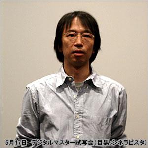 Shinji Takagi