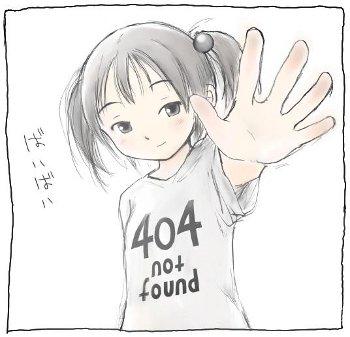 Nara Animation