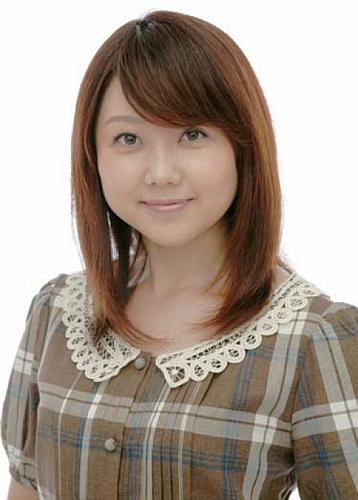 Akemi Kanda