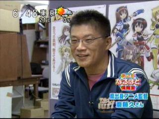 Hisashi Saitou