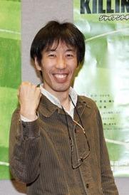 Shigeru Morikawa