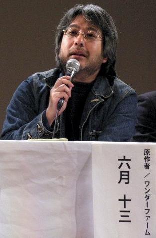 Masayoshi Kubota