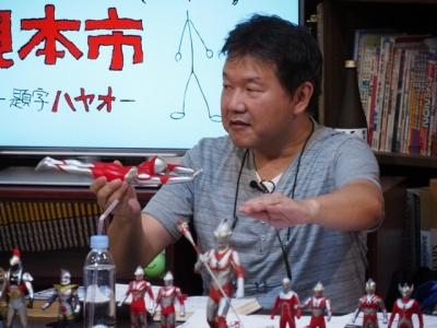 Akitoshi Yokoyama