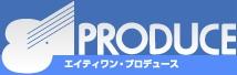81 Produce