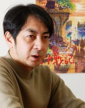 Kazumi Inaki