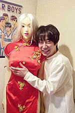 Hiroki Yagami