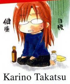 Karino Takatsu
