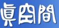 Shinkuukan